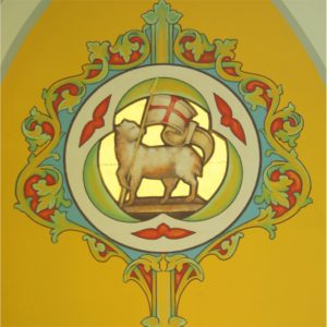 Interior Artwork of the Lamb of God